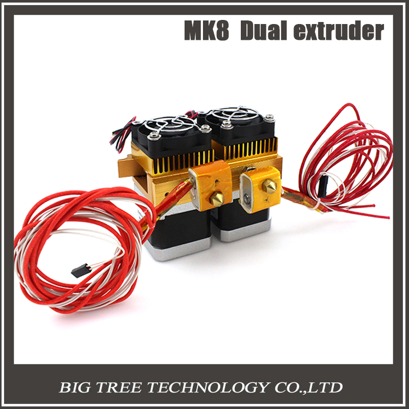 2016 Newest Mk8 12v Dual Head Nozzle Extruder Double Print Head For Makerbot Structure 3D font