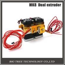 2016 Más Reciente Mk8 12 v Doble Cabezal de La Boquilla Extrusora de Doble Cabezal de Impresión Para la Estructura Makerbot Impresora 3D Con 1.75mm suministros de metal