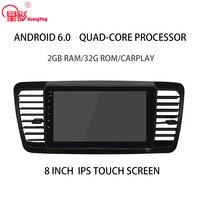 8 inch navigator Quad core car multimedia player intelligent HD capacitive screen audio and video machine for Subaru Legacy