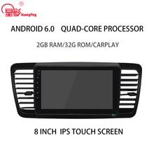 8 inch navigator Quad core car multimedia player intelligent HD capacitive screen audio and video machine for Subaru Legacy цена
