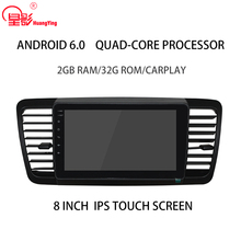9.66 inch navigator Quad core car multimedia player intelligent HD capacitive screen audio video Handfree DVD for Subaru Legacy legacy audio silverscreen hd rosewood