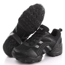 men Rubber Sneakers dance