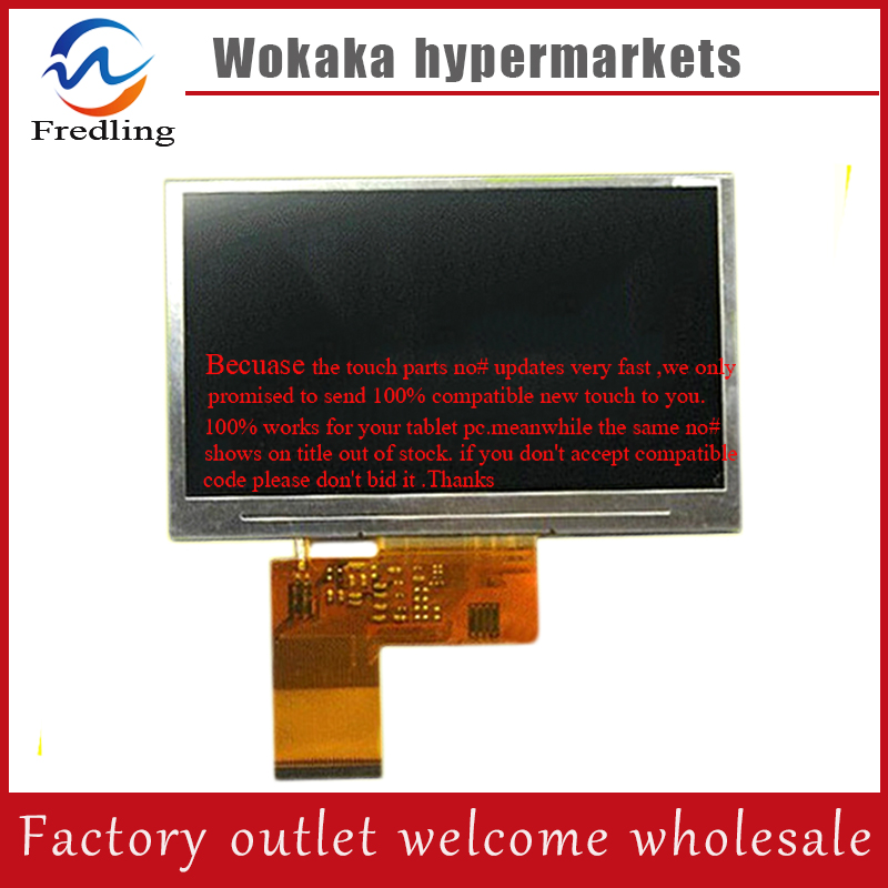 4.3 inch TFT LCD (MP4 MP5 GPS) Inner Display Screen with Touch Panel ZBH043GT-11 7 inch gps lcd screen display panel with touch screen ltp700wv f01