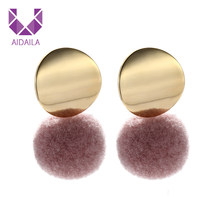 Women Dangle Drop Earrings with Fur Ball Round Circle Shape Gold Color Korean Version Office Work People Party Gift Wholesale(China)