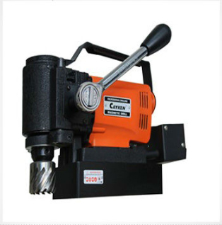 CAYKEN magnetic base core drill machine KCY-38DM