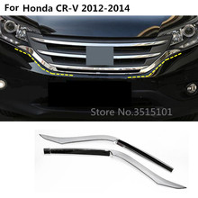 Car styling ABS chrome trim Front upper Grid Grill Grille molding Stick frame font b lamp