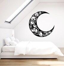 Vinil duvar aplike hilal ay yatak odası oturma odası ev art deco duvar kağıdı 2WS18
