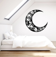Vinyl wall applique crescent moon bedroom living room home art deco wallpaper 2WS18