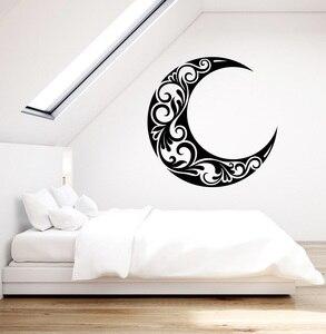 Image 1 - Vinyl wall applique crescent moon bedroom living room home art deco wallpaper 2WS18