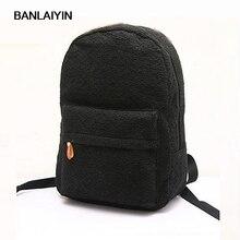 Модные милые девушки кружева холст рюкзак сумка школьная сумка рюкзак черный