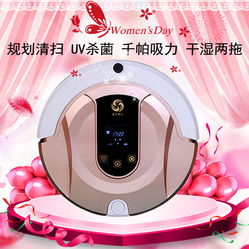 Sweeping robot Household Fully automatic Ultra-thin Wiping machine One machine Intelligent suction vacum cleaner robots dibea sweeping robot ultra thin fully automatic vacuum cleaner wiping machine wet and dry mute 1300pa high suction