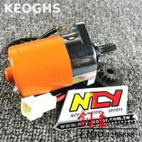 Keoghs Motorcycle Ncy Engine Motor Better Power Universal For Yamaha 100cc Scooter Replace Modify