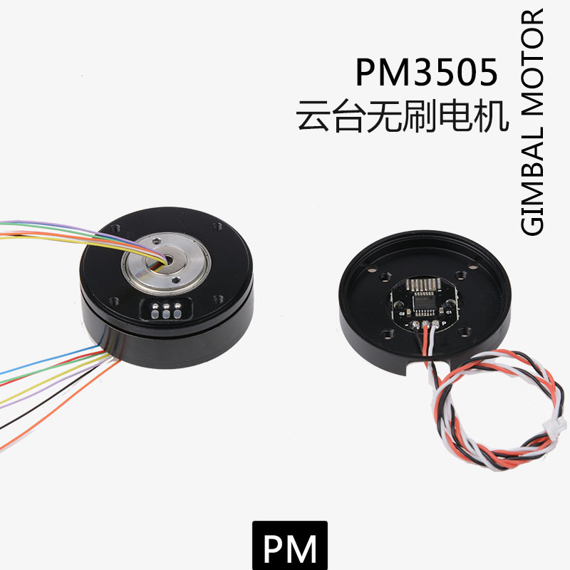 Good Pm3505 Brushless Motor Microstrip Single-band As5048a Encoder Motor Central Hole Magnetic Ring Slip Loop Excellent In Quality