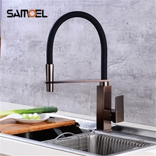 Newest Kitchen Faucet Pull Out Down 360 Degree Rotation Nickle Brushed ORB Single Handle Sink Hot&Cold Water Tap Mixer