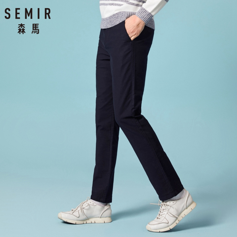 SEMIR Brand New Autumn Long Trousers Pants Men Black Solid Color Casual Pants For Men Quality Casual Pants Males