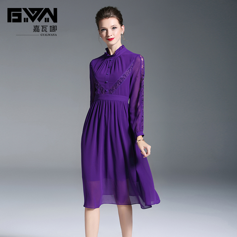 22a3cfd97fda3 Spring and Autumn new style brand women's clothes,long sleeves,stand  collar,Purple Chiffon Dress.Elegant ladies party dresses