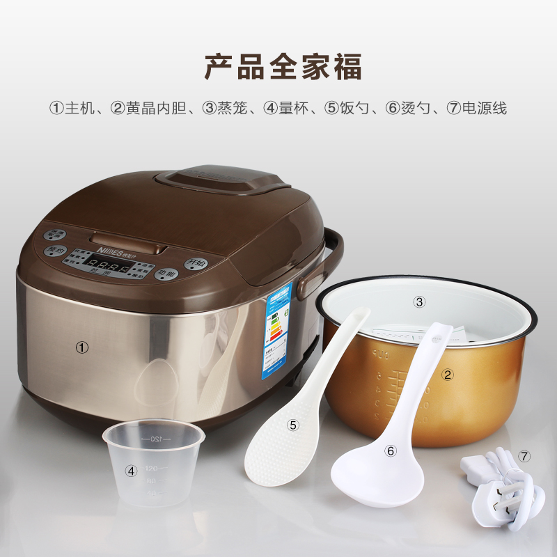 DHL UPS FedEx NS-F30-06 intelligent Household Rice cooker 3L Mini