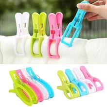 цена на 4 Pcs Plastic Color Clothes Pegs Beach Towel Clamp Laundry Clothes Pins Large Size Drying Racks Retaining Clip Organization 40P