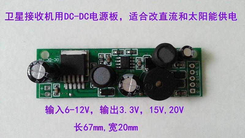 Finder power board DC board 3.7-12V output 3.3-15-20v dual-mode machine EVD machine required sphe8202tq evd dvd