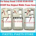 Для Samsung Galaxy Grand 2 G7102 G7106 G7108 G7108V Новые Оригинальные Корпуса Назад Корпус Ближний Рамка Рамка + Объектив Камеры Стекло
