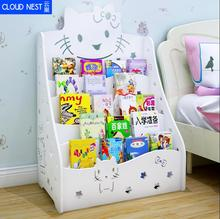 Simple combination shelf picture book student small bookcase landing bookshelf cartoon books and newspapers display