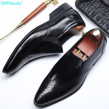 QYFCIOUFU Fashion Business Men Formal Shoes Pointed Toe Slip On Men Dress Shoes Genuine Leather Office Shoe Vintage Brogue Shoes akamatsu embossed genuine leather formal business men shoes square toe slip on men dress loafers black office men shoes