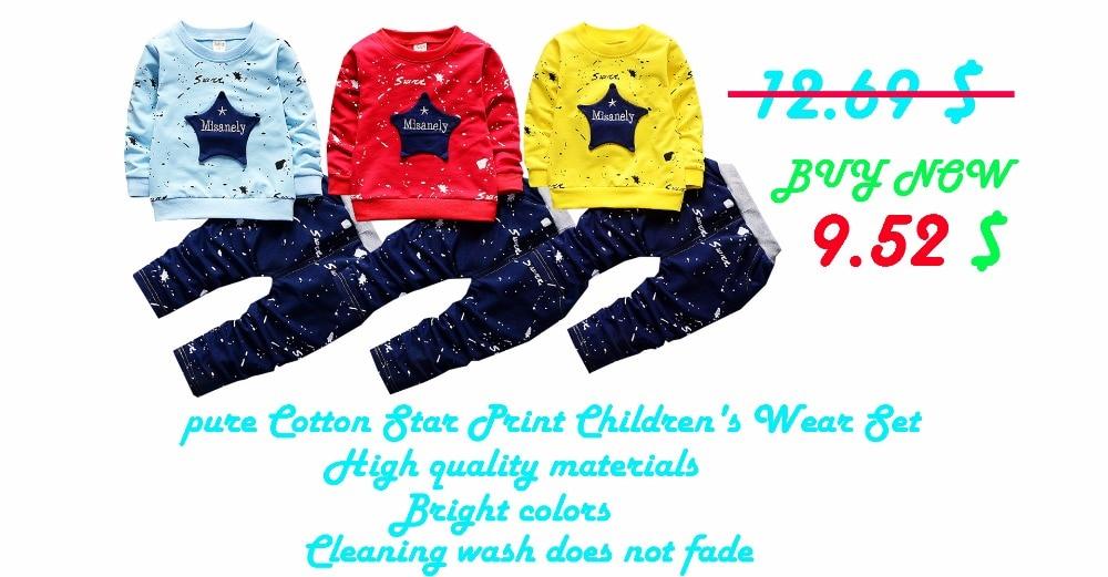 Children's wear (9)