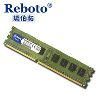 Reboto DDR3 4GB 1333MHz PC3 10600 For Desktop RAM Memory 240pin Compatible With For Intel And