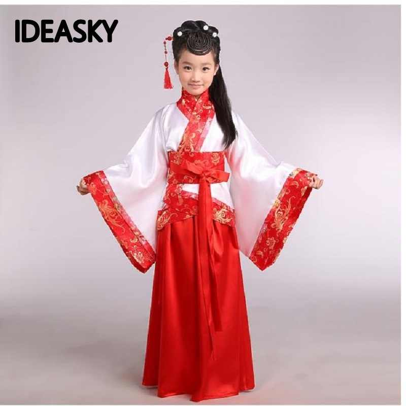 Classical Christmas Dance Costumes For Chinese Ancient Costume Hanfu Kids Kid Child Children Girls Traditional China National