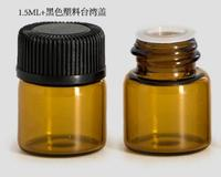 Refillable Bottles For Woman Good Quality