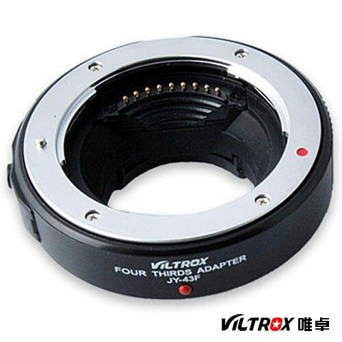 Viltrox JY-43F approvisionnement D'usine accessoire photographique caméra lentille adaptateur pour Olympus/Pnanasonic