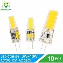 Greeneye 10 pçs/lote led g4 lâmpada ac/dc 12v 220 3w 6 10 cob smd led g4 lâmpada pode ser escurecido substituir halogênio holofotes lustre