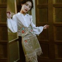 LYNETTE'S CHINOISERIE Autumn Women Velvet embroidery flower camel tassel small skirt a bust