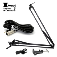 Desk Table Broadcast Mic Suspension Boom Shock Mount Scissor Arm Stand Microphone Holder Clip Cantilever Support & 3.5mm Cable