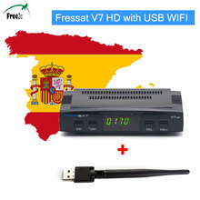 New Freesat V7 HD satellite receive tv box hd 1080P support PowerVu DRE,bisskey Cccam&Newcam and USB wifi to Network Set Top Box