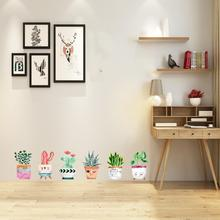 PA304 wall stickers succulent fresh decoration personality living room bedroom cabinet door