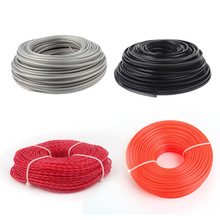 2.4/3.0mm Professional Fine Quality Mowing Nylon Grass Trimmer Rope Brush Cutter Strimmer Line Wire Lawn Mower Accessory