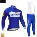 2019 Команда UCI синий быстрый шаг Велоспорт Джерси 16D Pad Ropa Ciclismo велосипед брюки набор весна осень длинный велосипедный майон брюки