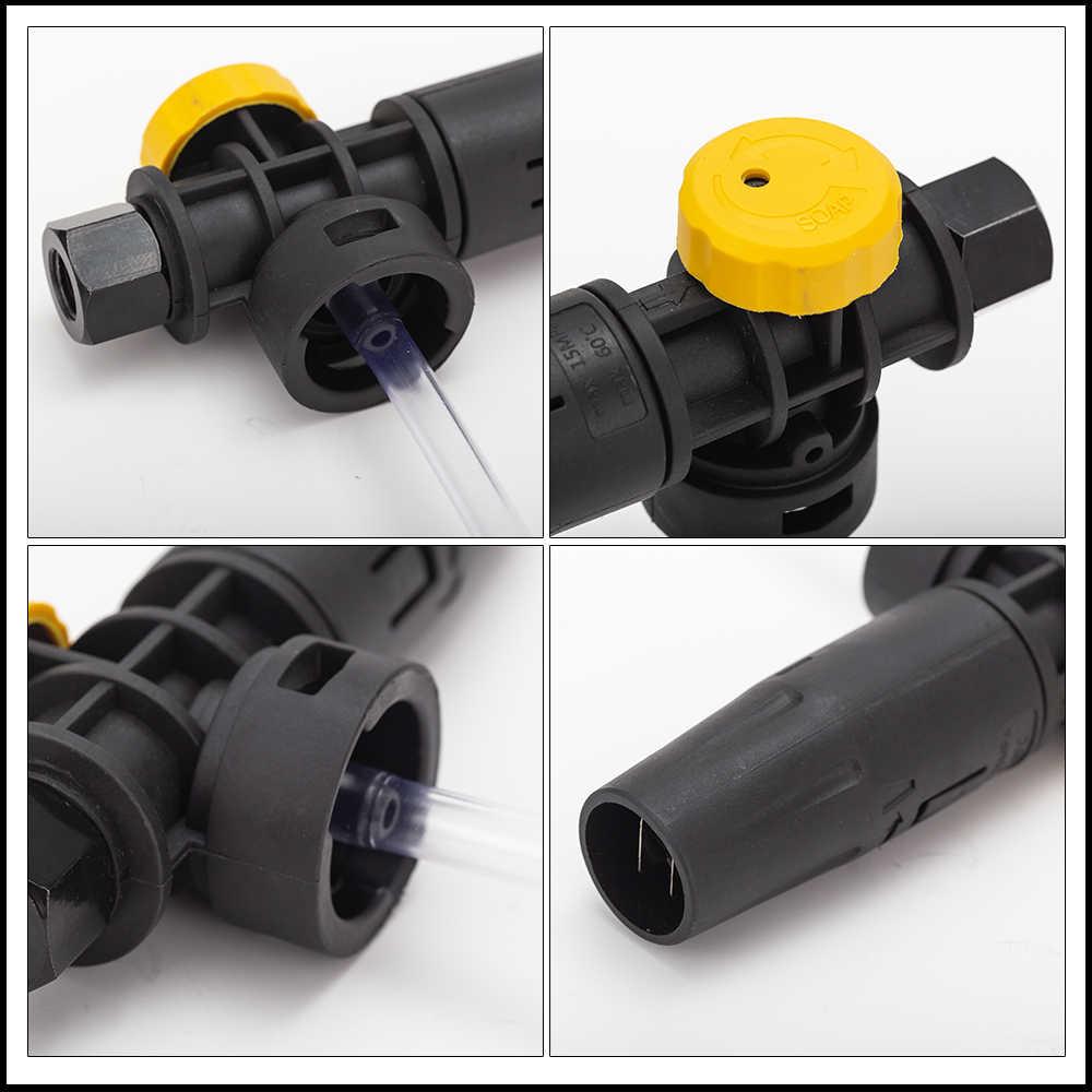Sneeuw foam lance/foamer gun cannon/Schuim Generator/Foam Nozzle/CarWash Zeep Spuit voor Karcher K -serie Hogedrukreiniger