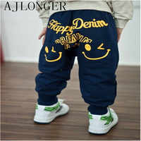 Retail New Spring Autumn Cotton Kids Pants Boys Casual Pants 2 Colors Kids Sports Pants Hot Sale