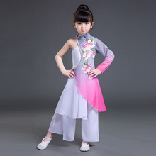 Childrens classical dance costumes new style girls elegant Chinese fan performance clothing hmong clothes