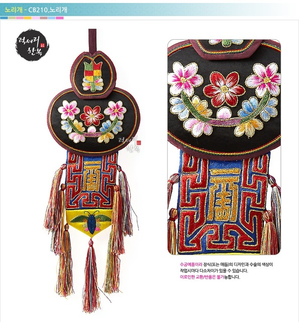 Copper Jade Piece Traditional Korea Hanbok Clothing Accessory