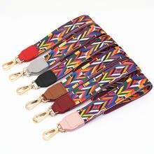 Ремни для сумок яркие ремни на плечо разборные ручной сумки