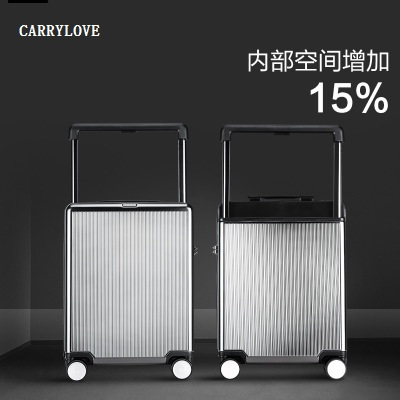 CARRYLOVE Business 20 24 size Luxury high quality fashion PC Rolling Luggage Spinner brand Travel Suitcase