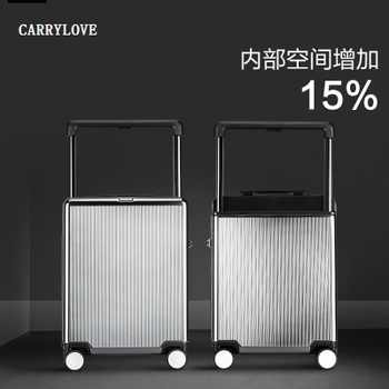 CARRYLOVE Business 20/24 size Luxury, high quality, fashion PC Rolling Luggage Spinner brand Travel Suitcase - Category 🛒 Luggage & Bags