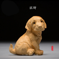 Animal Dog Chinise Boxwood Carvings Car Ornaments Art Decoration Accessory Home Furnishing Articles Gift For Birthday