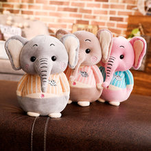 Hot 2019 New 20cm Kawaii Stuffed Baby Kids Toys for Girls Birthday Christmas Gift Plush Sweet Cute Lovely Elephant and Pig Doll(China)