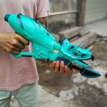 Детский пляж большой водяной пистолет, игрушки спортивная игра стрелковый пистолет высокого давления моделирование Dinosa наружная игрушка для детей и взрослых