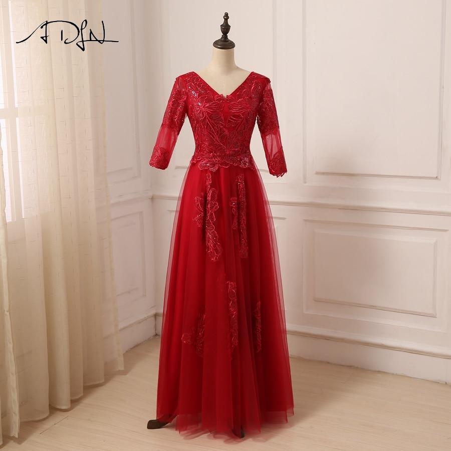 ADLN Sexy Burgundy   Prom     Dresses   Sequin Applique A-Line Floor-length Long Formal   Dress   Evening Gown Robe De Soiree