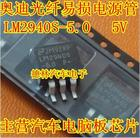 LM2940S-5.0 New Ones